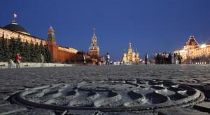 Москва: не просто столица, а столица всего мира - Zagrannik.org