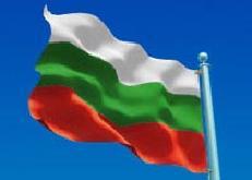 Визовый центр Болгарии в Москве меняет адрес