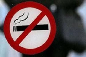 Нью-Йорк говорит «Нет!» курению - Zagrannik.org