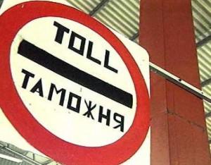 В Приморском крае принимают меры по предотвращению шоп-туризма - Zagrannik.org