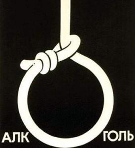 «Пьянству – бой!» или новые запреты московских аэропортов - Zagrannik.org