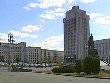 Лучшее место отдыха - Минск