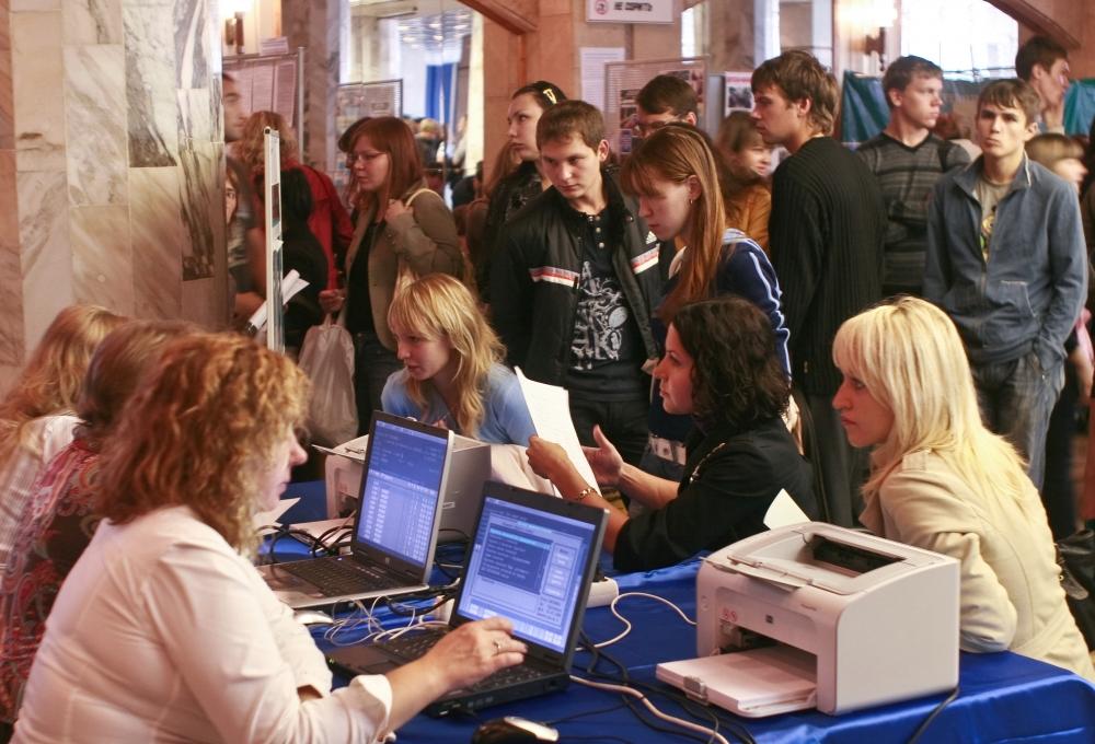 оформление загранпаспорта безработному