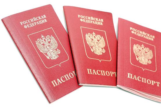 Загранпаспорт жителям московской области