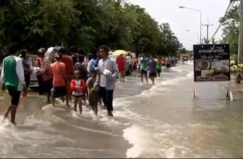 Наводнение в Тайланде!