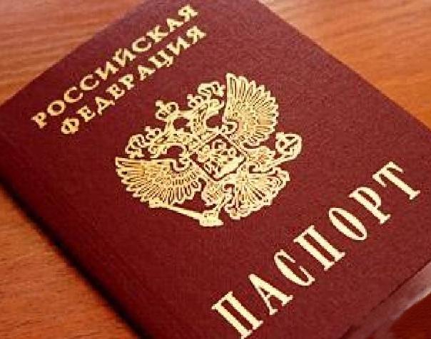 Пластиковое удостоверение личности с чипом заменит паспорт