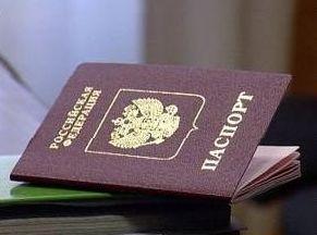многим российским туристам пришлось выкупать паспорта