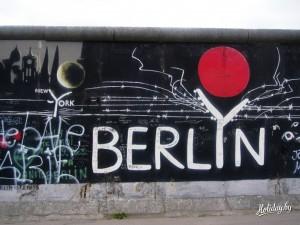 Берлин_стена