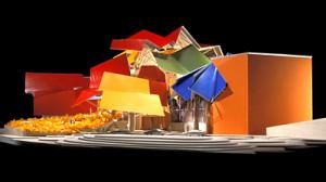 музей в панаме