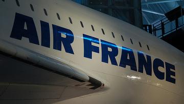 Франс