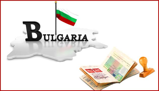виза__Болгарию