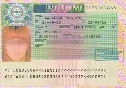 Как получить и оформить визу в Финляндию самостоятельно 77