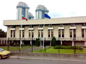 болгарское посольство