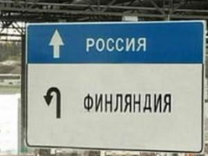 Россия - Финлядния