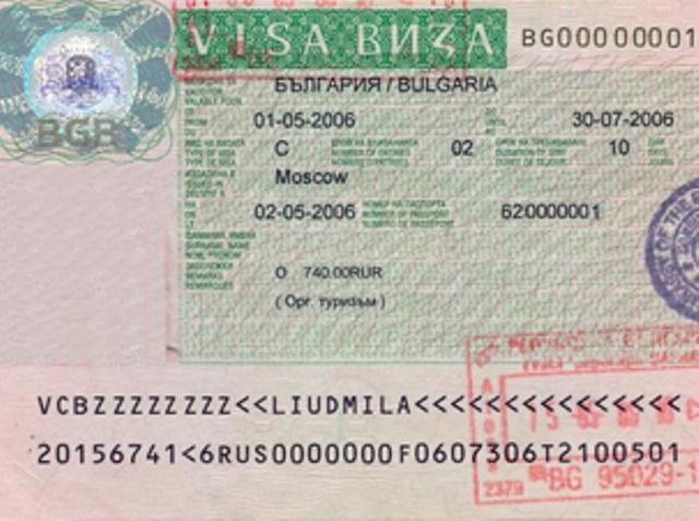 visa_v_bolgariu
