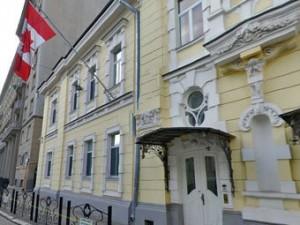 Канадское консульство