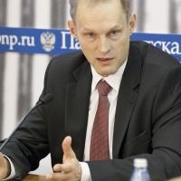 Посол Польши