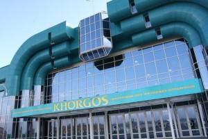 Хоргос