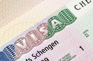 Виша Шенген