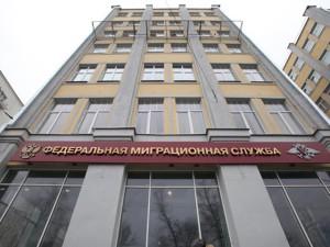 UFMS Dagestan