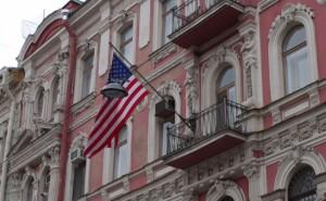 konsulstvo USA