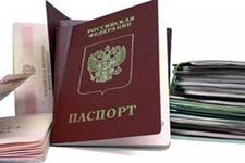 obwegrazhdanskij_pasport