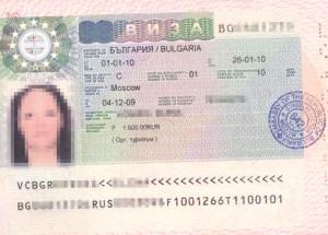 visabulgary