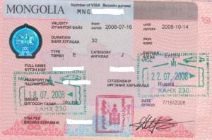 visa_Mongolia