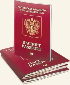 zagranpassport