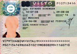portugalskaya_visa
