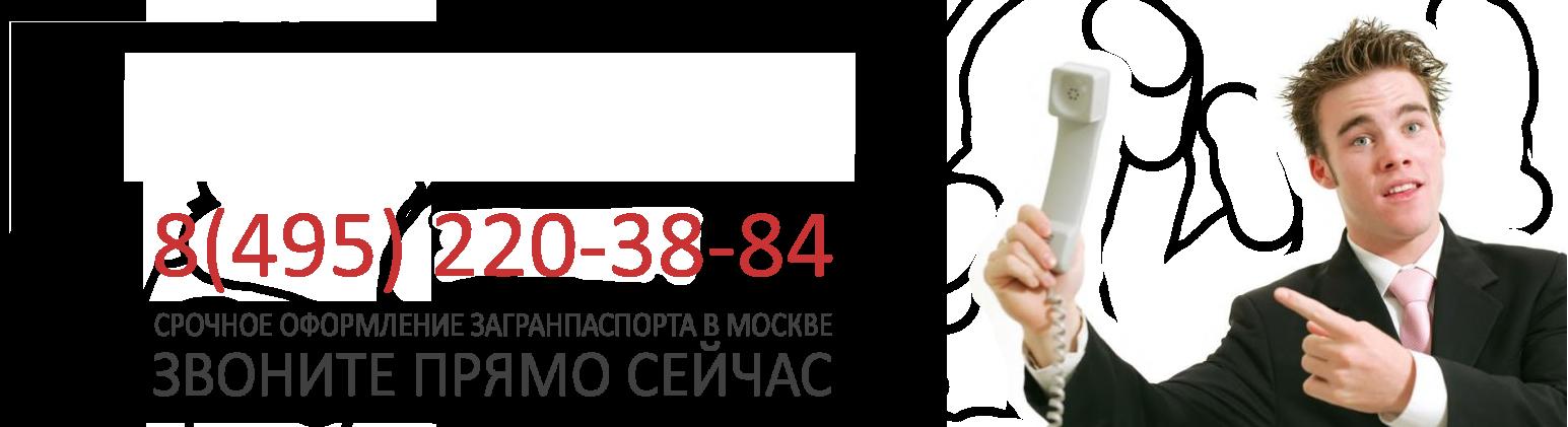 callme1