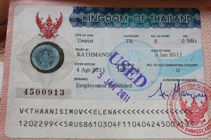 viza_Thailand