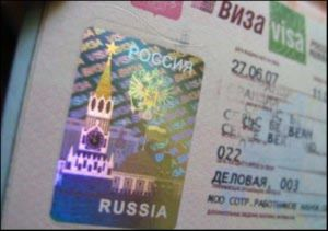 Viza_in_Russia
