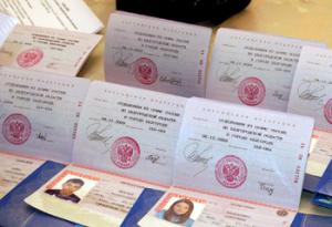 pasport_nov_pok
