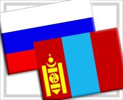 Russia-Mongolia