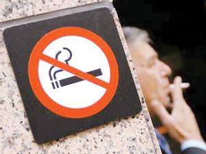 no_smok