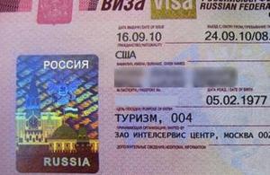 Viza-Rus