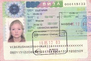 viza_Bulgaria