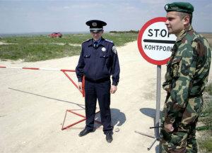 Пересечение границы с украиной при доставке в купянск