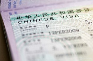 Viza_China