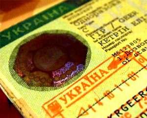 viza_ukraine