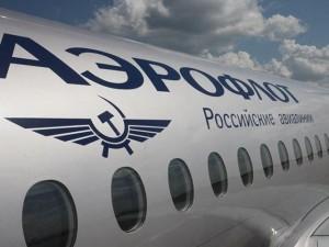 aeropflot