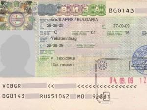 viza_Bulgary