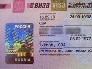 viza_rus