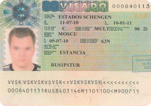 vizu-v-ispaniyu