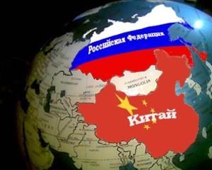 Rus_China