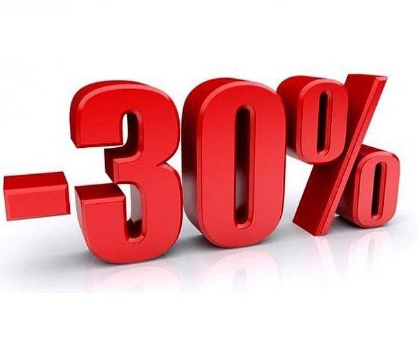 Загранпаспорт со скидкой 30% через госуслуги