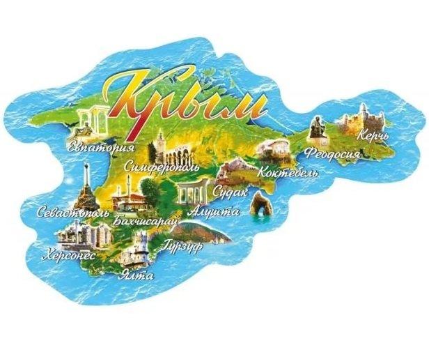 Загранпаспорт жителя Крыма
